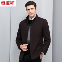 恒源祥毛呢大衣男中长款 针织立领羊毛呢外套修身款中年男装大衣