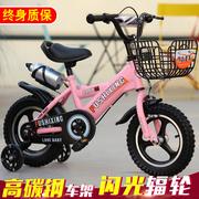 儿童三轮车脚踏车1-3-6岁大号单车童车自行车男女宝宝手推车包邮