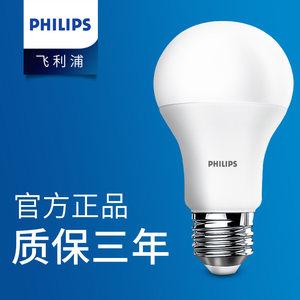 飞利浦led灯泡E14节能灯E27小螺口9超亮15暖光5瓦暖黄7W螺丝口40W