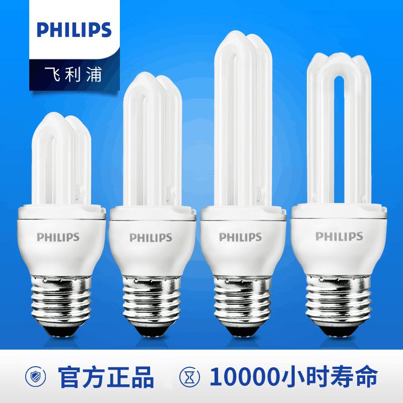 家用台灯节能灯泡