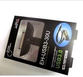 希捷 2.5寸 易驱USM-USB3.0移动硬盘盒转接头