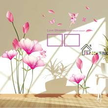簡約現代客廳電視背景墻貼臥室墻面裝飾墻上貼畫貼紙粉色植物花卉