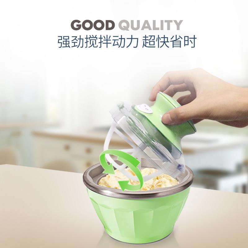 汉美驰 冰淇淋机家用全自动儿童diy自制软冰淇淋雪糕机68554-CN