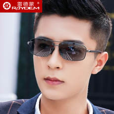 62c858ab2f6 Color-changing glasses driving polarized sunglasses men s hipsters night  drivers night vision goggles driving special