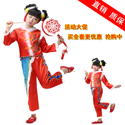 元旦新款儿童民族喜庆打鼓服秧歌服 童心鼓韵舞蹈演出服腰鼓服