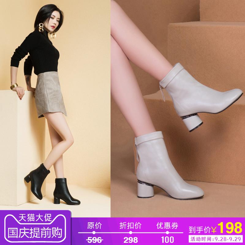 秋冬季真皮女靴子