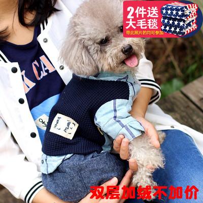 宠物狗狗衣服冬装泰迪法斗四脚雪纳瑞博美比熊幼犬小型犬猫咪服饰