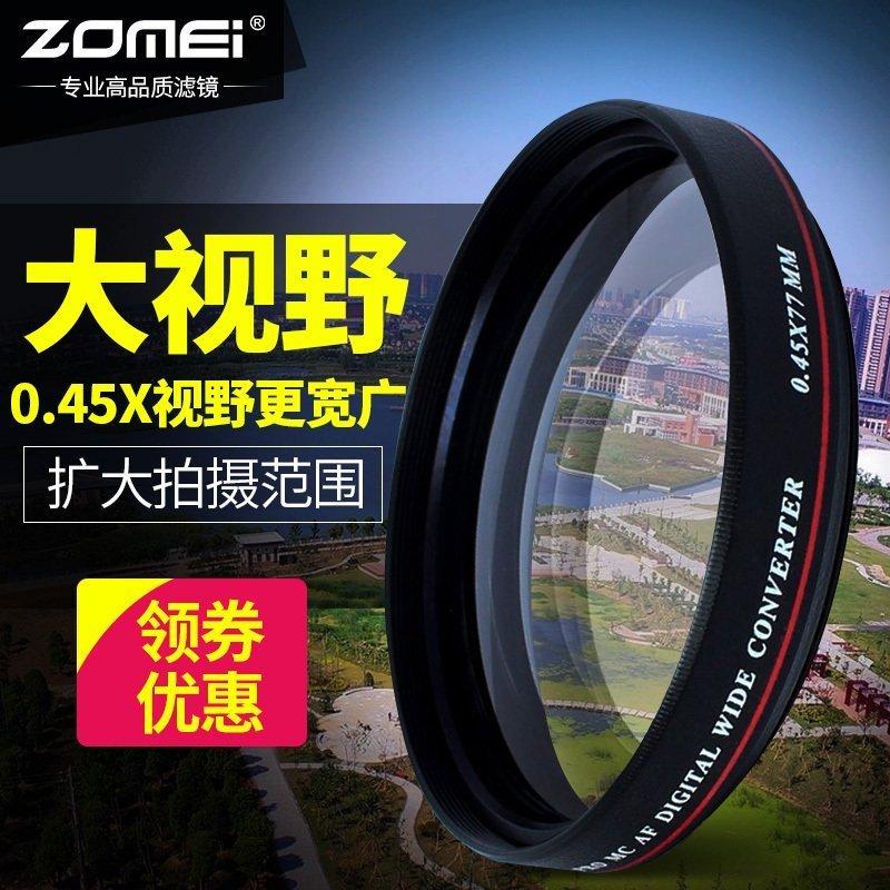 尼康广角镜头52mm