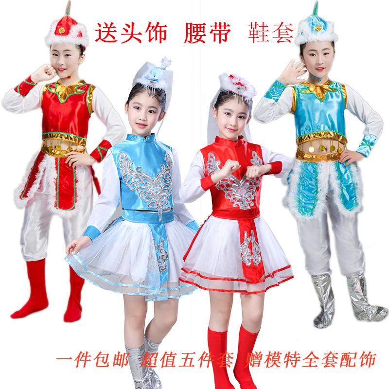 蒙古族舞蹈演出服装
