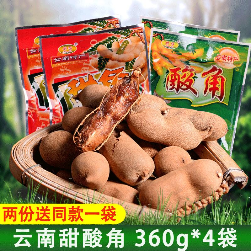 云南特产水果甜酸角 360gX4袋 孕妇零食小吃果干新鲜酸角休闲食品