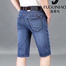 富贵鸟夏季薄款牛仔短裤男直筒宽松五分裤休闲七分裤中裤