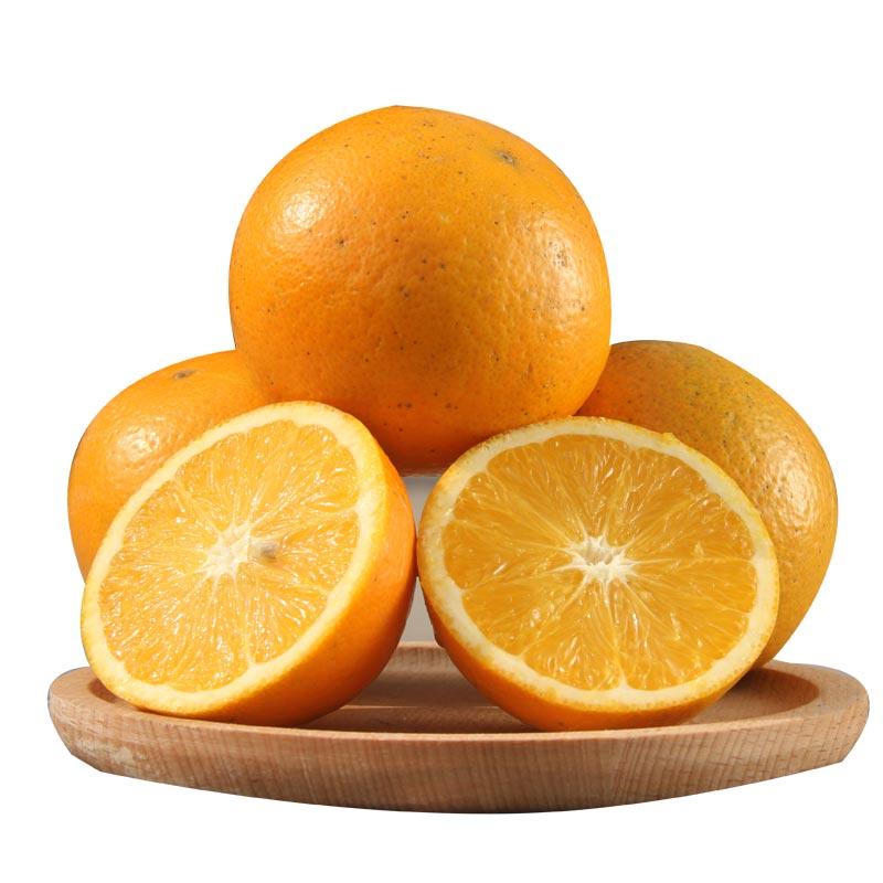 麻阳冰糖橙10斤包邮现摘现发橙子新鲜当季水果手剥橙脐橙甜橙子