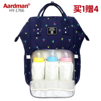 阿德曼妈咪包多功能大容量妈咪包双肩包外出背包时尚妈妈包母婴包