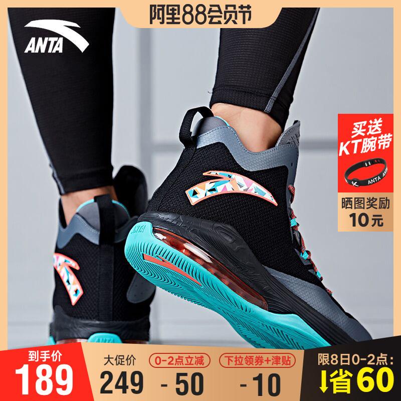 安踏篮球鞋男高帮要疯球鞋2019夏季新款KT透气 汤普森气垫运动鞋5