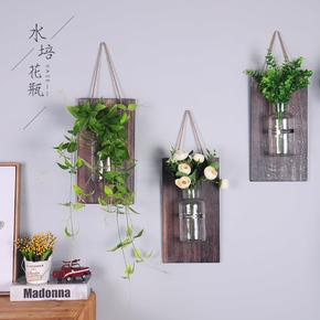 文艺复古水培花瓶木板壁饰挂画美式乡村田园绿植花卉容器墙面挂画