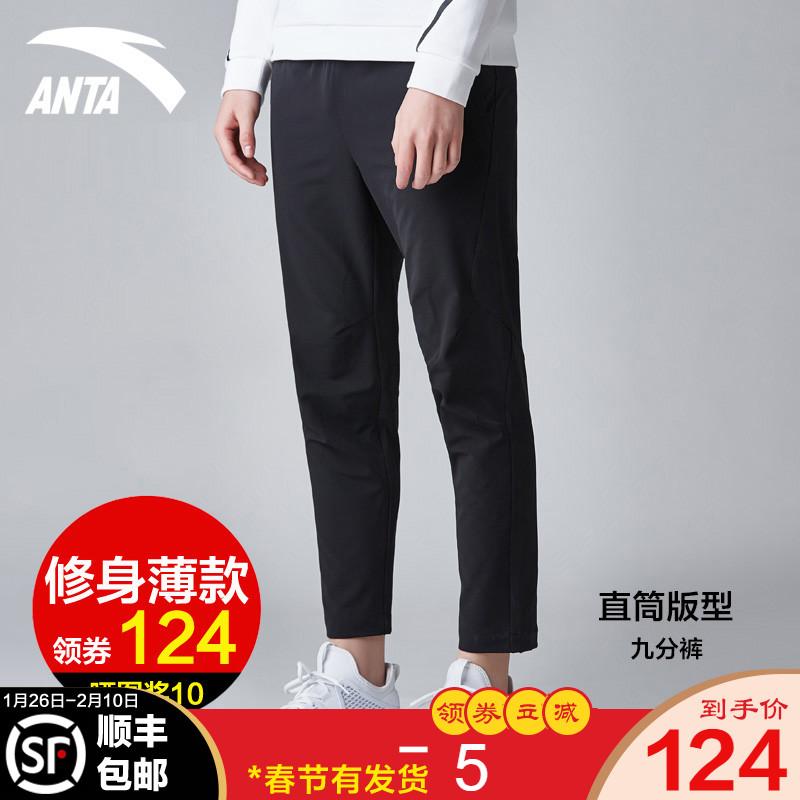 安踏运动裤男夏季款休闲裤长裤收口九分裤跑步裤男