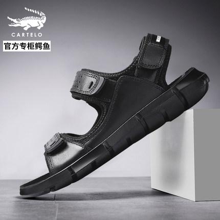 卡帝乐鳄鱼凉鞋男真皮韩版潮流软底休闲鞋2019新款网红运动沙滩鞋