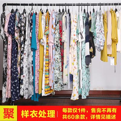 【样衣处理】高端真丝系列60余款 库存仅1-2件货 适合120以内体重