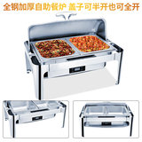 Stainless Steel Buffet Furnace CNC Electric Heating Overturned Buffet Furnace Buffet Thermal Insulation Furnace Hotel Breakfast Furnace Tableware