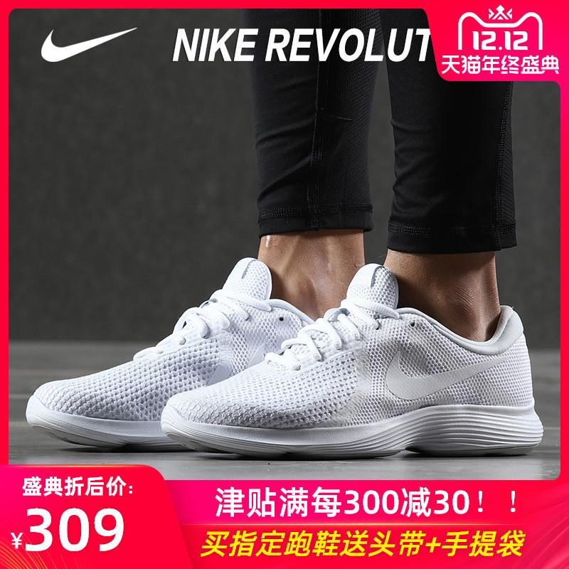 NIKE耐克男鞋跑步鞋2019秋冬季新款正品跑鞋子轻便透气休闲运动鞋