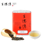 2019 New Tea Wang De Chuan Tea House Golden Oolong Tea 300g Taiwan Oolong Tea Milk Oolong Variety Tea