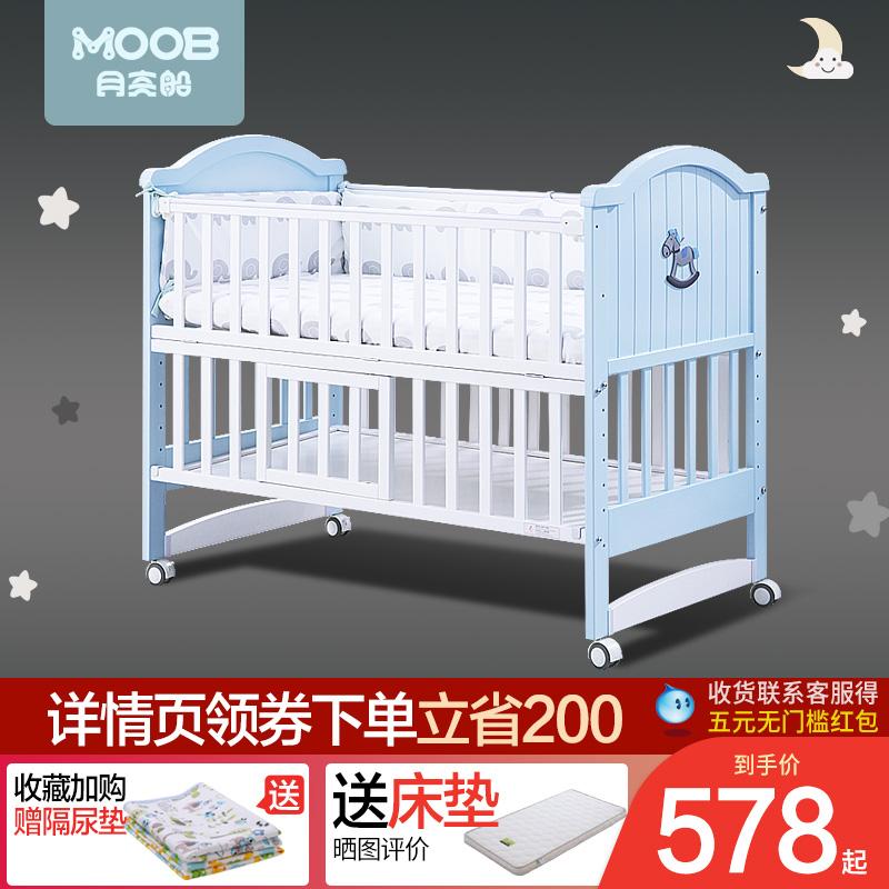 Детские кровати / Люльки Артикул 580005319638