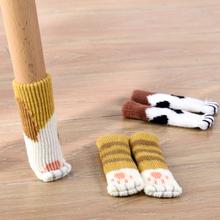凳子腿保护套静音耐磨桌椅脚套椅子凳子桌脚垫家具实木地板保护垫