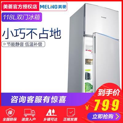 美菱冰箱双门