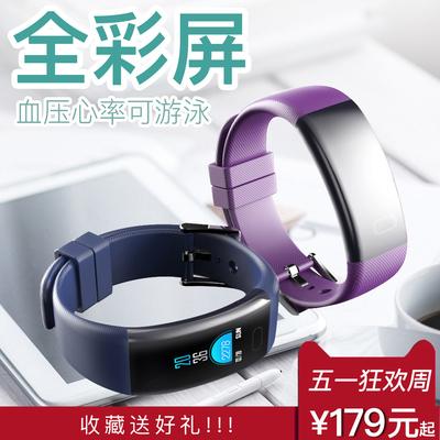 彩屏智能运动手环手表测量心率女士血压vivo防水oppo多功能计步器销量排行