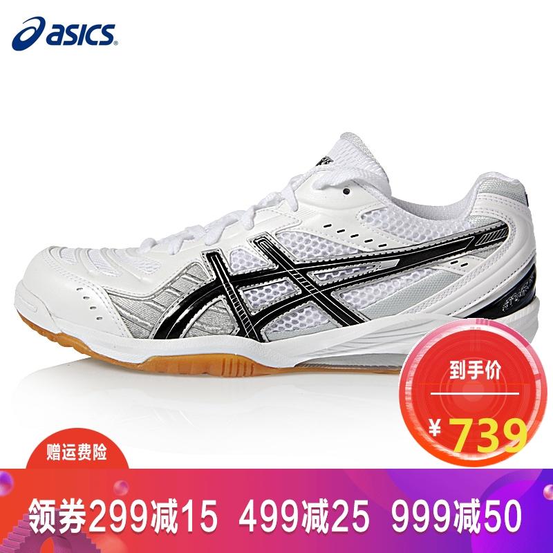 Asics亚瑟士乒乓球鞋ATTACK SP 2运动鞋透气男鞋TPA328