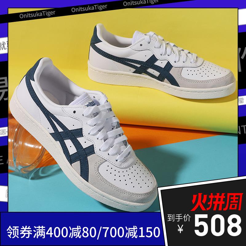 OnitsukaTiger鬼冢虎 休闲鞋板鞋19年新款男鞋女鞋运动鞋1183A353