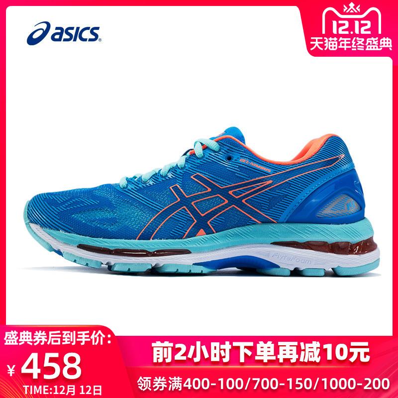 ASICS亚瑟士 女鞋GEL-NIMBUS 19运动鞋跑鞋缓冲跑步鞋T750N