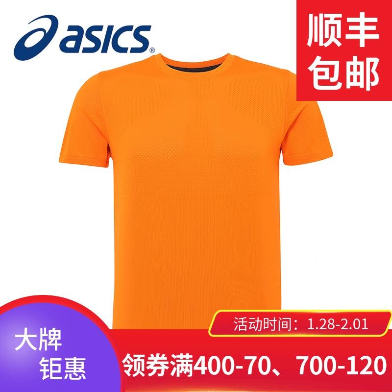 ASICS亚瑟士 男式运动短袖T恤 男子夏季透气短T140876-0524