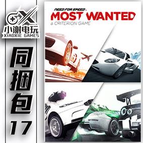 PC中文正版Origin极品飞车17新全名公敌/全套同捆包DLC资料片EA