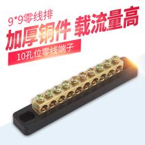 粒1000电线接头弹簧螺式旋转端子连接器绝缘头套压线帽P2接线帽