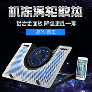 酷奇笔记本散热器14寸15.6外星人17手提电脑降温底座垫联想华硕支架游戏本外设风冷排风扇静音散热板架子升降