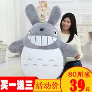 可爱大号正版龙猫毛绒玩具公仔创意布娃娃玩偶睡觉抱枕生日礼物女