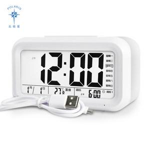 北极星学生用静音床头小闹钟多夜光功能闹铃儿童充电智能电子钟表