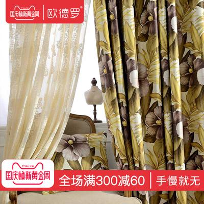 简约小美式大花高精密全遮光窗帘客厅卧室落地窗挂钩打孔定制窗帘