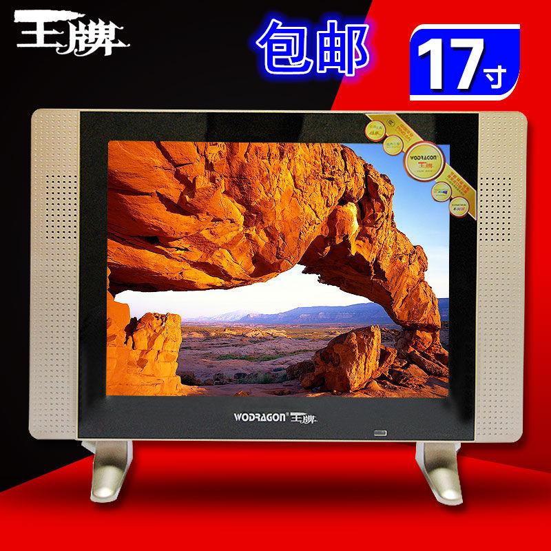 王牌17寸迷你小型电视机液晶高清HDMI高清监控显示器AV显示器USB