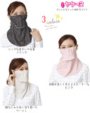 Japanese sunscreen mask UV protection UV breathable sunscreen neck mask cool breathable imported
