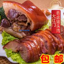 酱味沙嗲味多省包邮福建xo斤整箱五香味5散称祯香上品牛手撕肉干