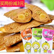 笋尖夹心豆干豆卷美味500g太浦河零食 太浦河肉拜拜笋尖素肉卷