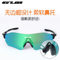 GUB polarized sunglasses outdoor sports mountain bike running windproof sunglasses eyes bike riding glasses men