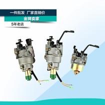 电机拆线工具电机修理工具电锤电镐专用维修工具电动扇形冲子