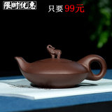 Boutique Yixing teapot full pure hand-made master old purple clay teapot tea set suit good luck