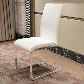 杰希家具 现代简约弓形餐椅子 北欧酒店餐椅家用铁艺皮椅靠背椅