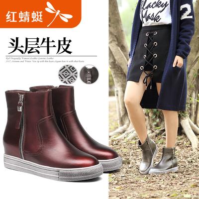 红蜻蜓女靴冬季新款平底短靴女拉链加绒舒适中跟保暖女棉鞋潮
