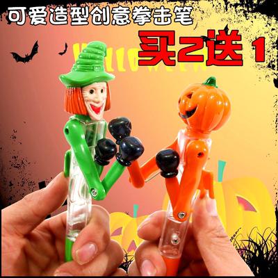 万圣节可爱南瓜骷髅圣诞节礼物奖品拳击笔创意笔油笔减压玩具笔