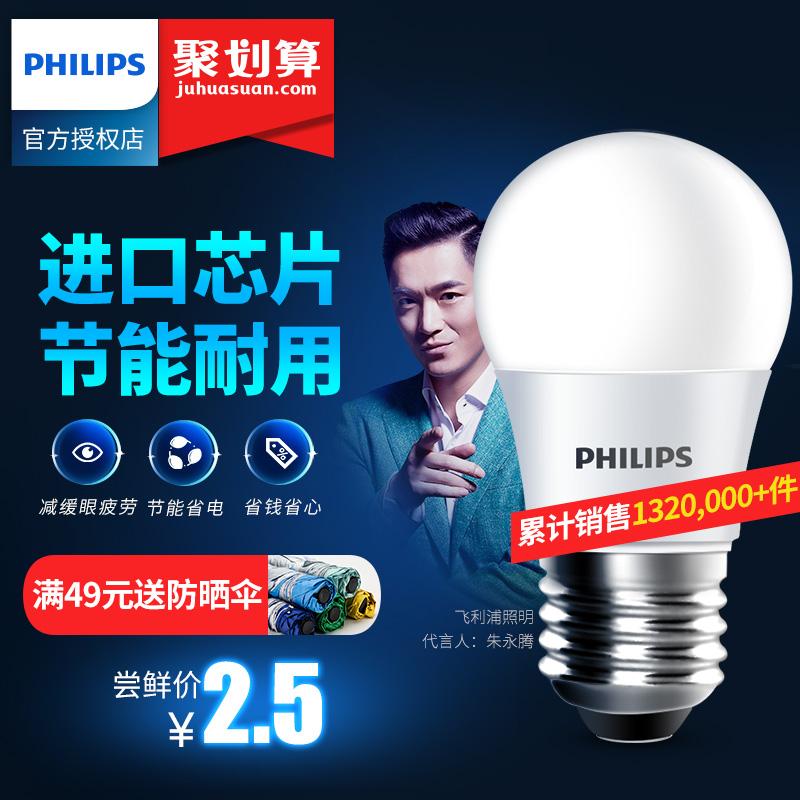 3w5w球泡灯